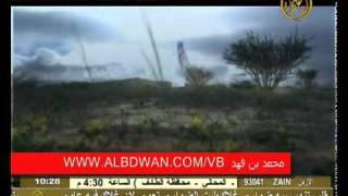 getlinkyoutube.com-YouTube   شيلة قدر وقفتي كلمات عناد بن رازن اداء نبيه السريح