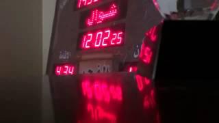 getlinkyoutube.com-الشيخ عبدالجليل المطوع يقلد الشيخ فاروق حضراوي في مسجد الأميرة لطيفة