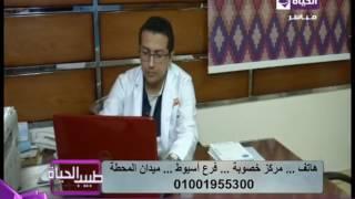 getlinkyoutube.com-طبيب الحياة - د/عماد الدين كمال أستاذ واستشاري أمراض الذكورة يتحدث عن مميزات مركز خصوبة