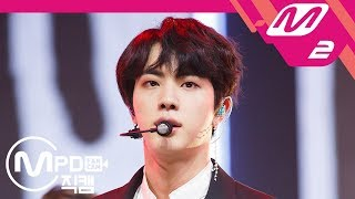 [MPD직캠] 방탄소년단 진 직캠 'FAKE LOVE' (BTS JIN FanCam) | @MCOUNTDOWN 2018.6.7