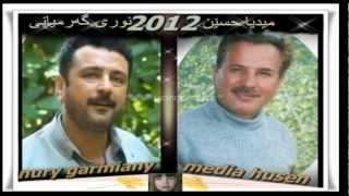 getlinkyoutube.com-midya husen... nuri garmyani میدیا حسێن و نوری گهرمیانی.... ۲۰۱۲