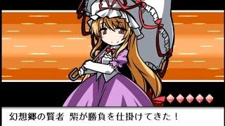 getlinkyoutube.com-【実況】東方キャラの人形で異変を解決!「幻想人形演舞」partEX3(終)