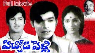 getlinkyoutube.com-Pichodi Pelli Full Length Telugu Movie || Vijaya Nirmala , Raja Babu || Ganesh Videos - DVD Rip..