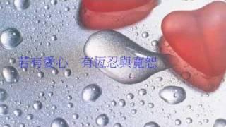 getlinkyoutube.com-『愛的真諦』伴我成長2 誰是主角(經典基督教詩歌,團契遊樂園推介)