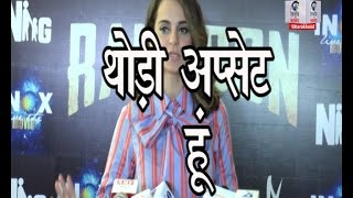 KANGANA RANAUT TALK ABOUT RANGOON, अप्सेट हूँ