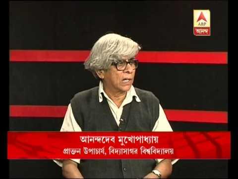 GKSS:Ghanta Khanek sange suman(13.11.14)