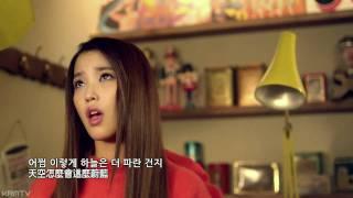 getlinkyoutube.com-《 HD 中韓字 》IU - Good Day ( 好日子 ) ( MELON ver. )
