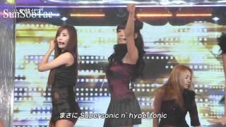 getlinkyoutube.com-SNSD Mr.Taxi Jap Live Compilation !
