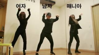 getlinkyoutube.com-2016 남녀클럽댄스 중독성강한 좀비춤 같은춤 다른느낌 5탄
