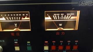 getlinkyoutube.com-CB無線リニアアンプ パワージャック PJ-2400 リモコン付き