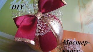 getlinkyoutube.com-Новогодний шар МК.DIY Как сделать новогодний шар