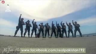 Sada Rehna Pakistan Zindabad, Ustad Rahat Fateh Ali Khan.By Visaal