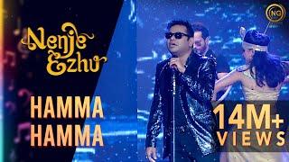 Hamma Hamma - Bombay | A.R. Rahman's Nenje Ezhu