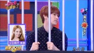 getlinkyoutube.com-(HyoHyuk) Hyoyeon and Eunhyuk Comeback 2015