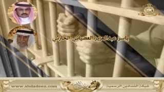 getlinkyoutube.com-نخوة عتيبة كلمات عواض عبدالله بن مقبول الحارثي أداء حمدان القطافي