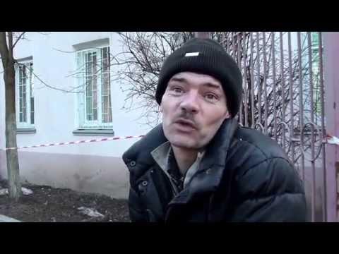 Интервью обитателя калужского БОМЖ-центра