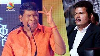 Vadivelu irritates Director Shankar   Latest Tamil Cinema News   Imsai Arasan 23am Pulikesi 2