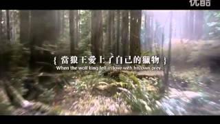 getlinkyoutube.com-【NC-17 | M130912】 「Restrained Love」 EXO KrisHan