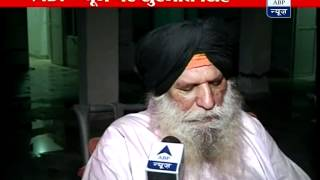getlinkyoutube.com-Entered 85 times in Pak, also got tortured:  Surjeet Singh