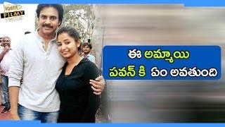 getlinkyoutube.com-Pawan obliges fan's photo Request || Filmy Focus