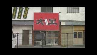 getlinkyoutube.com-【孤独のグルメニュー】 宮城県石巻市 人気ラーメン店 大王(ターワン) Japanese Ramen Movie