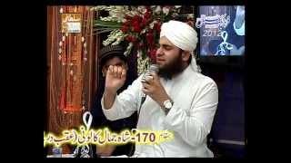 getlinkyoutube.com-Ya Muhammad Noor e Mujassam And Ishq Kay Rang Main Rang Jao Mery Yaar By Ahmad Raza Qadri