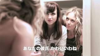 getlinkyoutube.com-5/29リリース シャーロット・ケイト・フォックス 誘惑のジェラシーDVD予告