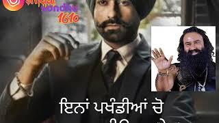 rangle chubare - Tarsem jassar video edit by Akash Sandhu