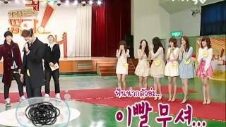 getlinkyoutube.com-[Thaisub] 090122 Idol Army Show 2PM & SNSD EP08