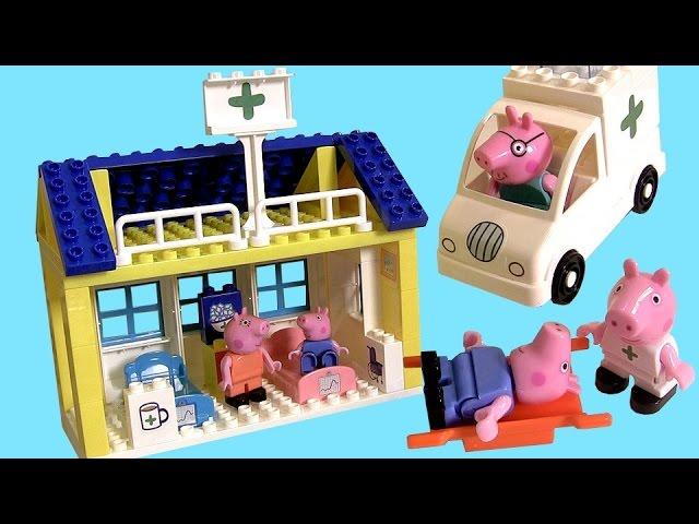 Peppa Pig Hospital