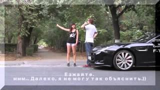 getlinkyoutube.com-девушки любят богатых