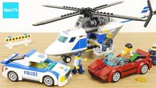レゴ シティ ポリスヘリコプターとポリスカー 60138 /LEGO CITY, LEGO City Police High-Speed Chase 60138