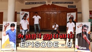 Shukanubhavam epi 9 | #ShukanubhavamOnGround | Reply to Comments | Madras Central