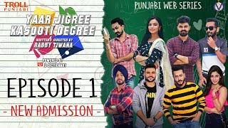 Yaar Jigree Kasooti Degree | Episode 1 - New Admission | Punjabi Web Series 2018 | Troll Punjabi