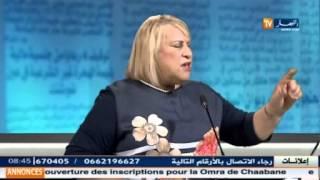 getlinkyoutube.com-قهوة جرنان : فاطمة الزهراء بن براهم .. يا فرنسا لم ننسى ولن ننسى جرائم لا تعد ولا تحصى