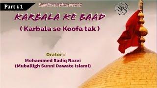 Karbala Ke Baad - Part #1 By Sadiq Razvi