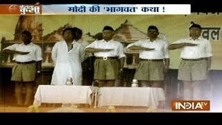 getlinkyoutube.com-Watch Modi's journey with RSS