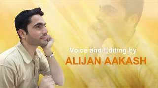 getlinkyoutube.com-Pashto aazad nazam. very sad pashto poetry . Voice and editing by ALIJAN AAKASH.mpg