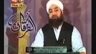 Al Furqan Mufti Akmal - Taqdeer full