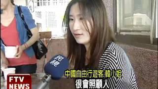 台灣服務品質優 中國客:讚!-民視新聞