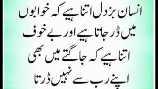 Hazrat Khawaja Shafi Mohammad Golarvi Islah-e-Moashra 1
