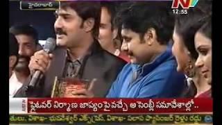 getlinkyoutube.com-Srikanth talking about Pawan Kalyan in Devaraya Audio launch