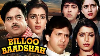 Hindi Action Movie | Billoo Baadshah | Showreel | बिल्लू बादशाह | Shatrughan Sinha | Govinda