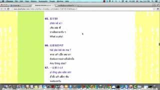 getlinkyoutube.com-100 ประโยคภาษาจีนที่ใช้บ่อย (1)