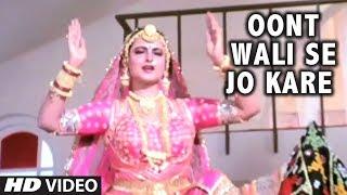 getlinkyoutube.com-Oont Wali Se Jo Kare Full HD Song | Bhrashtachar | Mithun Chakarborty, Rekha