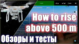getlinkyoutube.com-Как подняться выше 500 метров в DJI GO. DJI Phantom 3 Professional (2015-09-21)