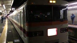 getlinkyoutube.com-東武野田線300系特急きりふり267号運河駅到着後回送発車シーン