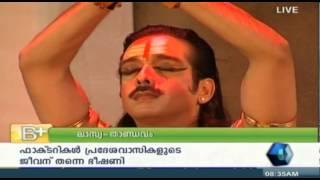 getlinkyoutube.com-B Positive - Actors Vineeth & Sukanya perform
