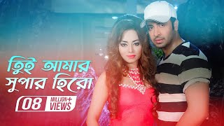 Tui Je Amar Super Hero | Shakib Khan |Toma Mirza | Imran | Ohongkar Bengali Movie 2017 width=