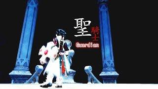 getlinkyoutube.com-TzuShocK PVP #22 KoF │ 燬鯊 (Guardian) 7 KILLs │ Dragon Nest Taiwan